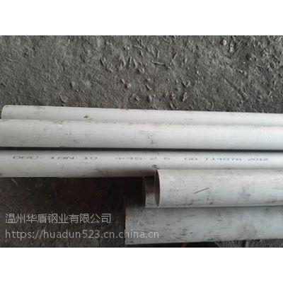 316L不锈钢焊管DN50DN80卫生管厂家价格