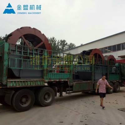 挖斗洗砂机 阳泉小时一百吨的挖斗洗砂机什么价格