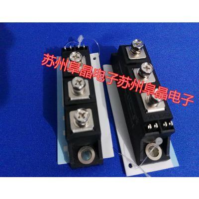 供应MTC110-16 台基模块TECHSEM 晶闸管模块MTC110-12 MTC110-18
