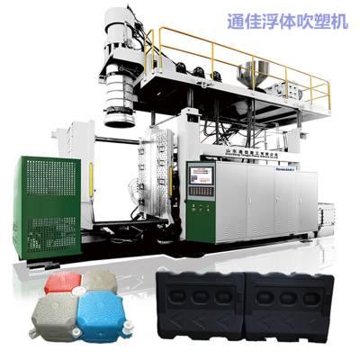 养殖浮球生产线 通佳浮球设备厂家