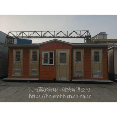 供应JM-1400型钢结构安阳泡沫式节水生态环保厕所