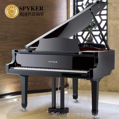 电钢琴批发世爵piano专业演奏152自动演奏三角电钢琴