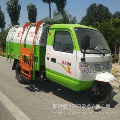 热销全封闭柴油三轮挂桶式垃圾车 小型22马力4立方清洁式垃圾车