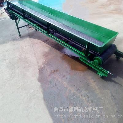 煤炭装车皮带输送机 移动式高低可调传送带 大米装车输送机价格