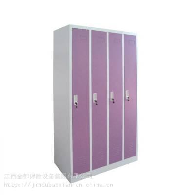 熊猫牌智能不锈钢更衣柜,彩色更衣柜免费设计(厂家直销)