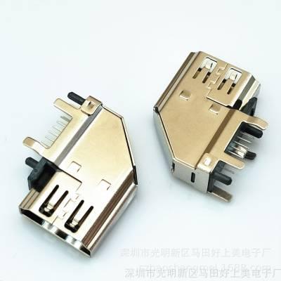 HDMI母座 侧插19PIN母座 侧立式HDMI插座 侧口HDMI 19PIN高清接口