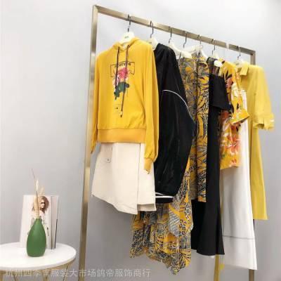 阿莱贝琳2020春夏品牌折扣女装实体店货源品牌女装走份加盟直播货源免费铺货