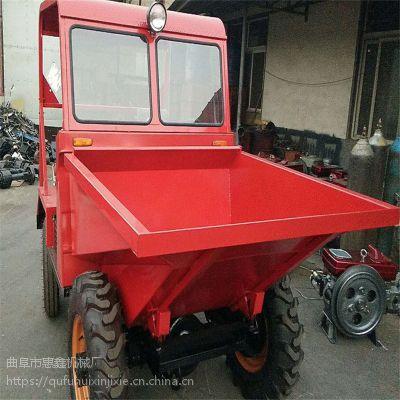 高配置18马力的四轮自卸车_可定做带高低速的前卸式翻斗车_品质保障