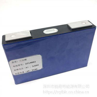 直销供应三元锂3.65V 40000mAh/40AH安全性能高 体积小方便携带可充电锂电池