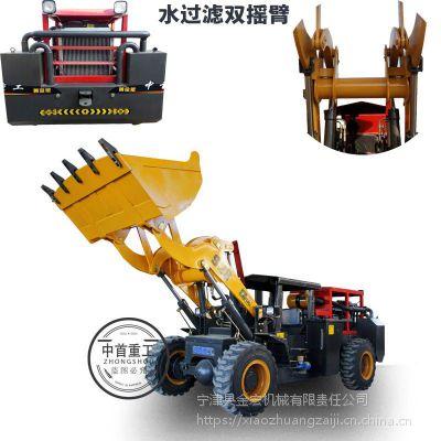 矿用铲车尾气彻底 动力十足 机身矮小隧道铲车耐高低温易启动L