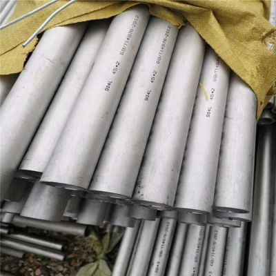 供应310S不锈钢管/厚壁不锈钢管/2520耐高温不锈钢管厂