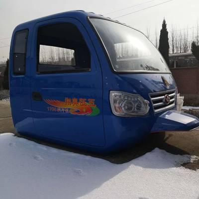 奥翔1500A-众鑫车辆配件-奥翔1500A三马挡风板销售