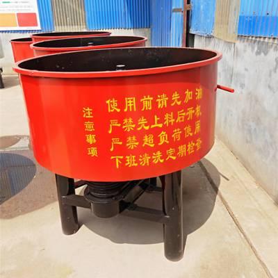 拌和时间短的立式平口混凝土搅拌机 饲料混合、拌药、种子多功能混合搅拌机