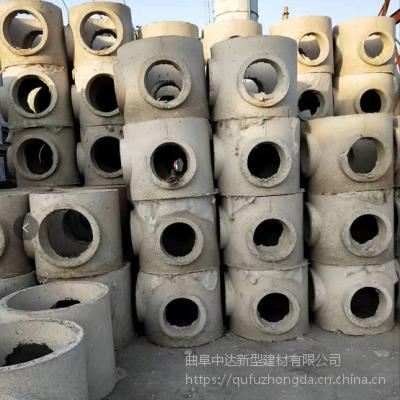 专业采购定制水泥检查井 钢筋混凝土污水井 水泥管