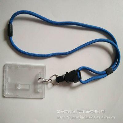 圆绳挂绳定做颜色可任选的5mm宽安全扣及透明卡套做涤纶证件带
