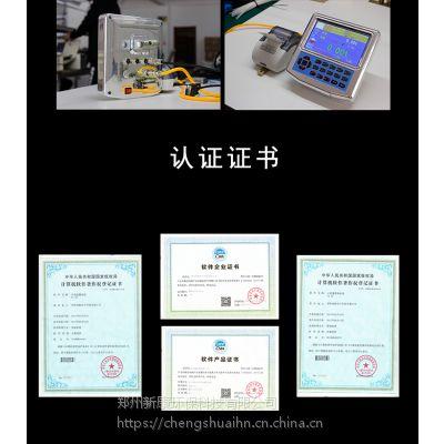 陕西省志丹县装载机秤新康全国上门安装