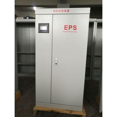 EPS5KW消防照明电源单相三相-厂家直销