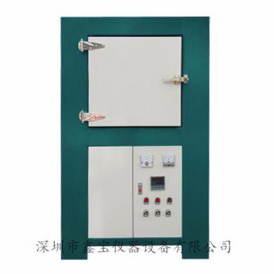 高温炉-箱式高温炉-箱式电阻炉-鑫宝仪器设备
