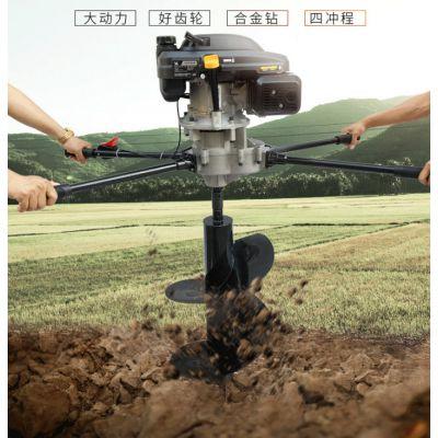 厂家直销小型挖坑机 园林植树大坑机 轻松使用宏程挖坑机