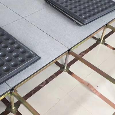 抗静电地板_全包最新报价_工厂直销美亚抗静电地板