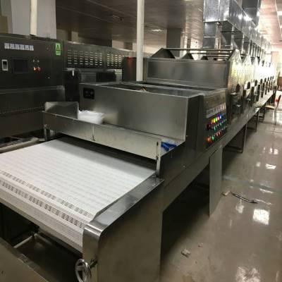 【干燥选择】微波干燥设备—微波烘干机—微波干燥机—食品微波干燥设备—志雅食品微波干燥设备