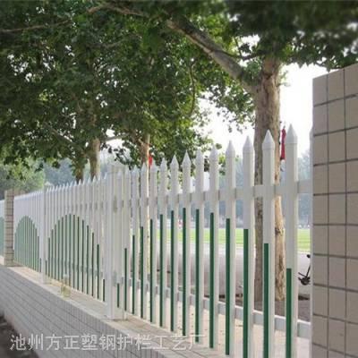 砖石岳阳市配电房塑钢护栏可送货厂家