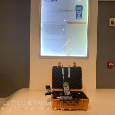 便携式水质环保重金属检测仪-水质环保分析仪