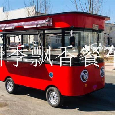 烤玉米小吃车-石家庄小吃车-四季飘香餐车(查看)