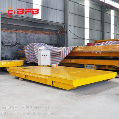 可定制KPC系列滑触线地爬车 无动力轨道平板车 电动平车电机