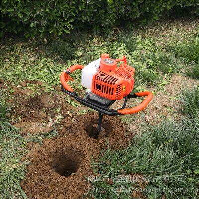 好操作优质打眼机 汽油耐用挖坑机