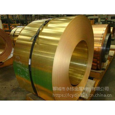 电子元件厂专用铜箔厂家大量供应规格齐全