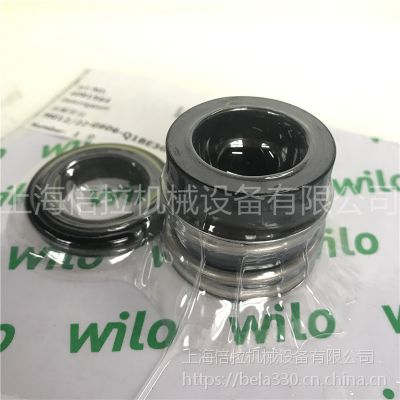 北京MVI5206博格曼轴用密封优惠促销