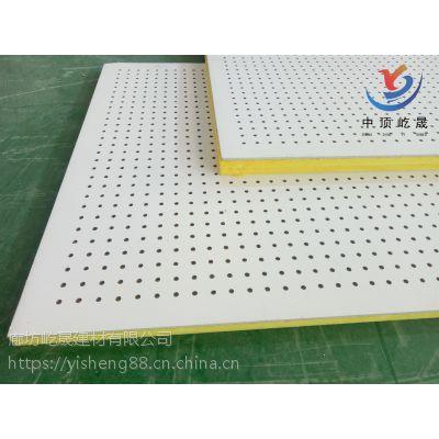 现货销售硅酸钙复棉穿孔吸音板 硬质抗裂墙面隔音板