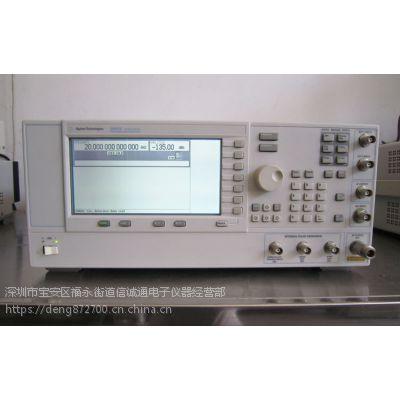 回收/出售是德E8257D E8267D E8663D PSG信号发生器