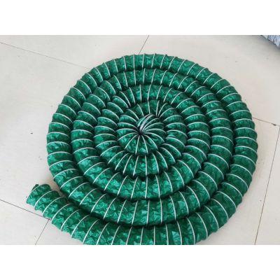 专业供应三防布风管镀锌钢皮阻燃风管160/200/300/400口径现货供应