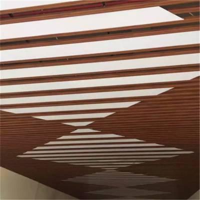 健身馆凹槽铝方通 U型铝方通吊顶结构图