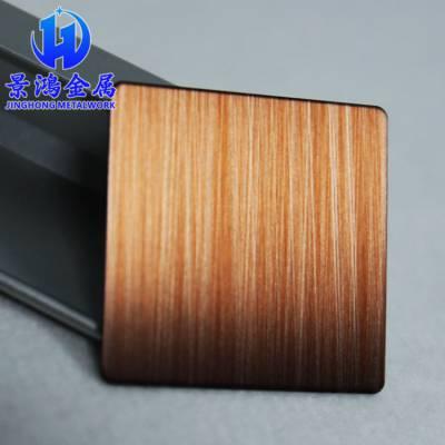 304粗叠纹咖啡亮色不锈钢板 彩色不锈钢厂家供应