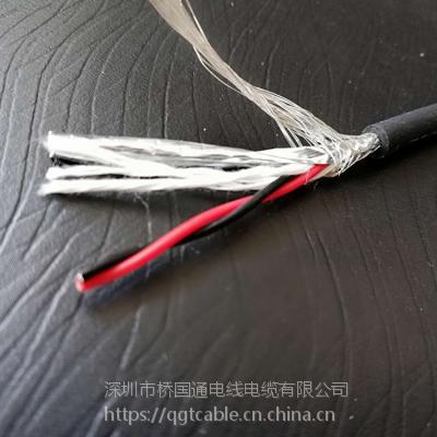 供应深圳QGT高柔性双绞TRVSP1×2×0.2BS屏蔽黑色耐折1000万次抗拉拖链线