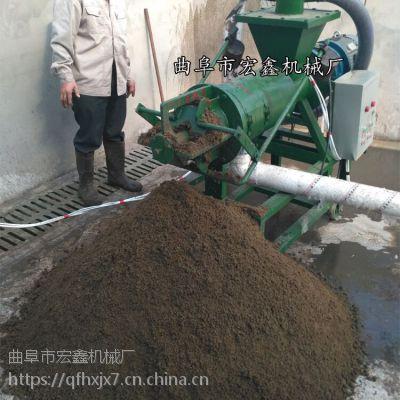 环保型养殖场粪便处理机 猪粪挤压脱水机价格 200型螺旋干粪机厂家