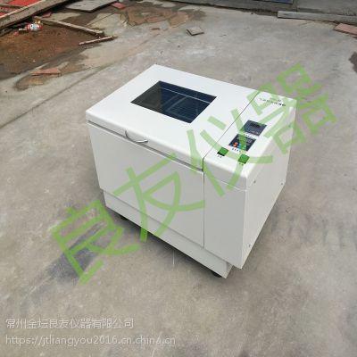 金坛姚记棋牌正版 ZD-85多功能气浴式振荡器直销