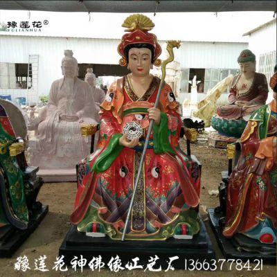太极母神像 无极母神像 皇极母佛像 老祖母雕塑塑像 十二老母佛像厂家
