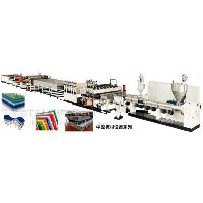 pp塑料复合建筑模板生产线 PP建筑模板设备