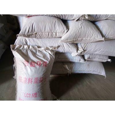 屋面找坡用轻集料混凝土每立方密度 单价