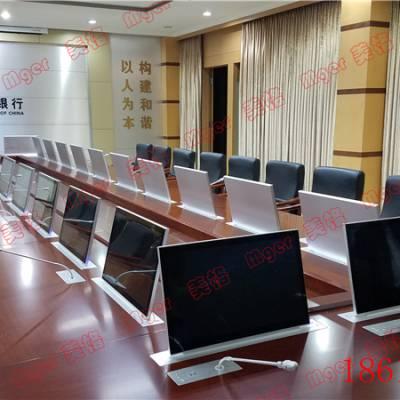 供应银川市超薄17.3寸液晶升降器,多功能会议桌超薄显示屏升降器