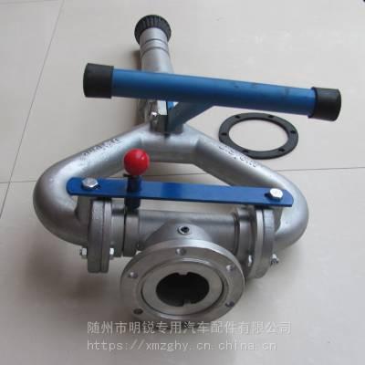 铝合金洒水炮 洒水车配件 高压水炮 绿化水炮