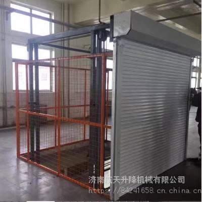 菏澤工廠升降貨梯定做 倉庫載貨升降機 AG亚游集团2噸3噸垂直升降貨梯