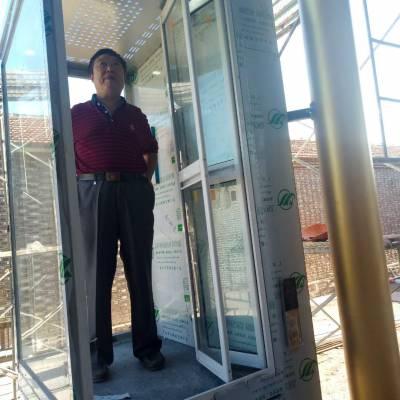 山西省定制家用升降平台厂家 小型电梯 家用电梯 阁楼电梯 载重大平稳 6up传奇扑克 机械