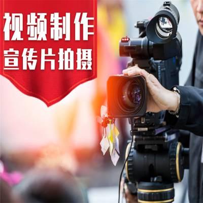 铂映企业宣传片拍摄_高端大气公司专题视频制作服务