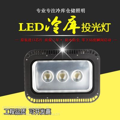 高亮大功率冷库灯120W物流仓储天棚灯LED冷库灯大型冷库专用灯