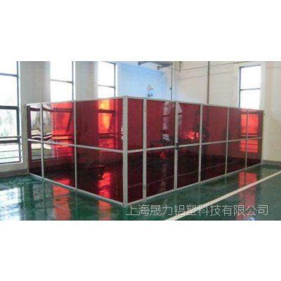 电力设备透明亚克力防护罩定制铝合金框架机器设备保护罩